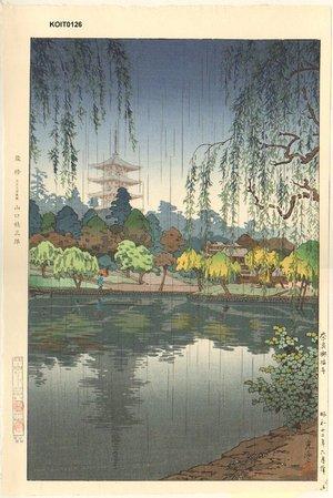Tsuchiya Koitsu: Nara Kofukuji Temple - Asian Collection Internet Auction