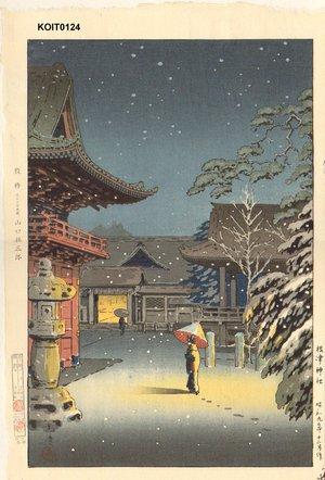 Tsuchiya Koitsu: Nezu Shrine - Asian Collection Internet Auction