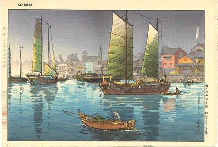 風光礼讃: Seto Island Sea, Akashi Bay - Asian Collection Internet Auction