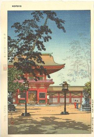 風光礼讃: Kyushu Hakozaki Hachimangu Shrine - Asian Collection Internet Auction