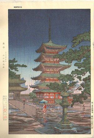 風光礼讃: Nara Horyuji Temple - Asian Collection Internet Auction