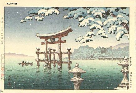 川瀬巴水: Miyajima in Snow - Asian Collection Internet Auction