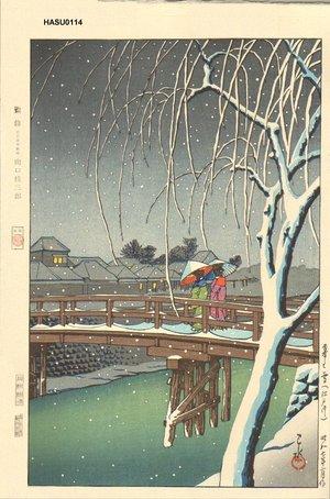 川瀬巴水: Evening Snow Edo River - Asian Collection Internet Auction