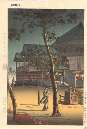 風光礼讃: Ueno Kiyuomizudo - Asian Collection Internet Auction