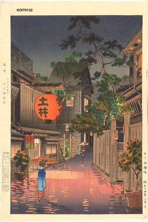 風光礼讃: Ushigome Kagurazaka - Asian Collection Internet Auction