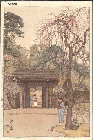 Yoshida Hiroshi: Plum Gateway - Asian Collection Internet Auction