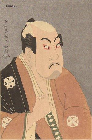 Toshusai Sharaku: Actor Tanimura Torazo as Washizuka Happeiji - Asian Collection Internet Auction