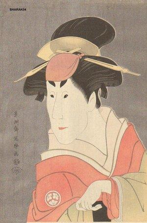 Toshusai Sharaku: Actor Osagawa Tsuneyo II - Asian Collection Internet Auction