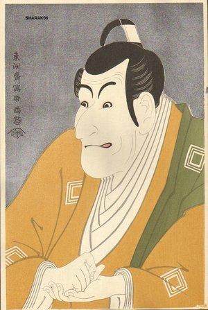 Toshusai Sharaku: Actor Ichikawa Ebizo as Takemura Sadanoshin - Asian Collection Internet Auction