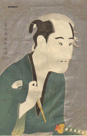 Toshusai Sharaku: - Asian Collection Internet Auction
