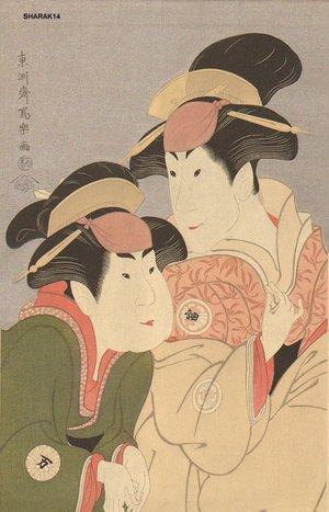 Toshusai Sharaku: Segawa Tomisaburo II and Nakamura Manyo - Asian Collection Internet Auction