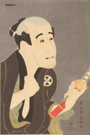 東洲斎写楽: Actor Otani Tokuji as servant Sodesuke - Asian Collection Internet Auction