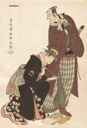 Toshusai Sharaku: Matsumoto Koshiro and Nakayama Tomisaburo - Asian Collection Internet Auction