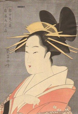 Eisho: Courtesan Hanaogi of Ogiya - Asian Collection Internet Auction