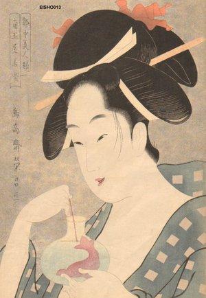 Eisho: Courtesan - Asian Collection Internet Auction