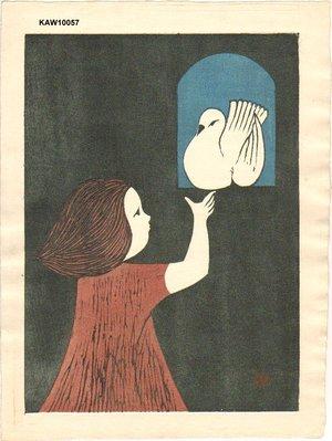 河野薫: Girl and dove - Asian Collection Internet Auction