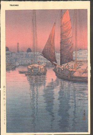 風光礼讃: Sunset at Tomonotsu Island - Asian Collection Internet Auction