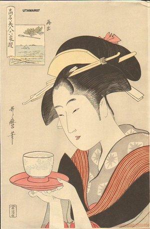 喜多川歌麿: Six Famous Beautiful Women - Asian Collection Internet Auction