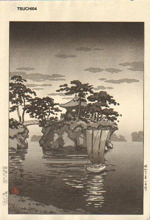 風光礼讃: Matsushima - Asian Collection Internet Auction