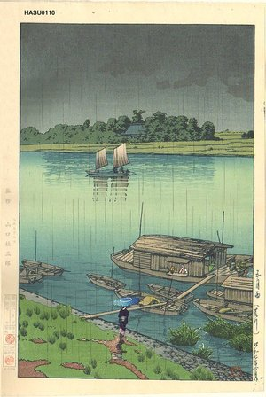 川瀬巴水: Spring Rain at Arakawa River - Asian Collection Internet Auction