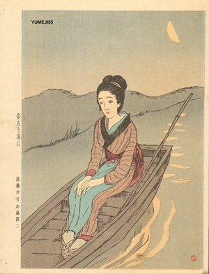 竹久夢二: In Slow Stream - Asian Collection Internet Auction