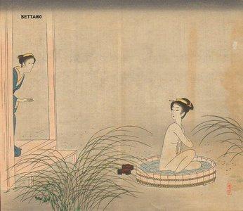 Komura, Settai: Beauty at bath - Asian Collection Internet Auction