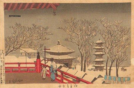 小林清親: Senso Templ in the Snow - Asian Collection Internet Auction