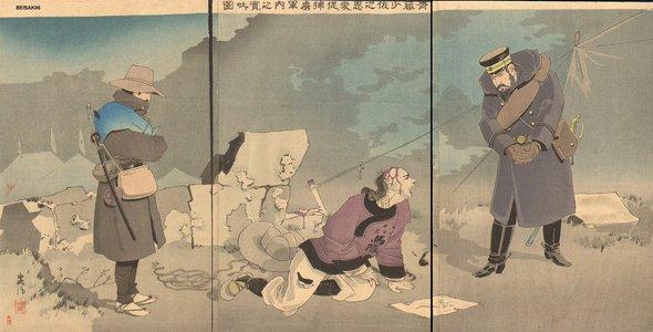Beisaku: Major Saito comforting a prisoner - Asian Collection Internet Auction