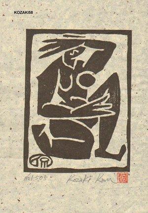 Kosaki, Kan: Nude - Asian Collection Internet Auction