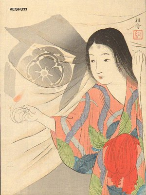 Takeuchi Keishu: TORA GOZEN - Asian Collection Internet Auction