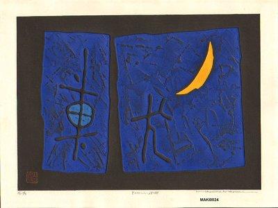 Maki Haku: Poem 68-44 - Asian Collection Internet Auction