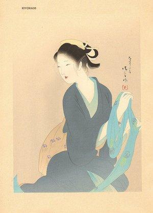 鏑木清方: - Asian Collection Internet Auction