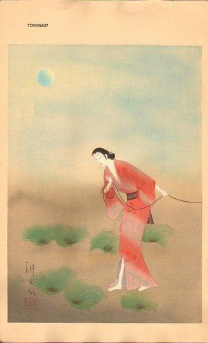 Yamamura, Toyonari: - Asian Collection Internet Auction