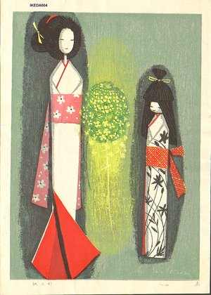 Ikeda Shuzo: KOKESHI dolls - Asian Collection Internet Auction