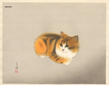 Seicho: Cat - Asian Collection Internet Auction