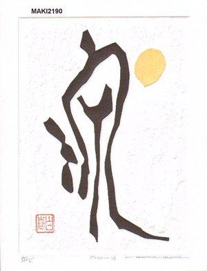 Maki Haku: Poem 16, self printed, with original folio - Asian Collection Internet Auction