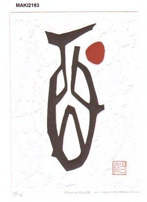 Maki Haku: - Asian Collection Internet Auction