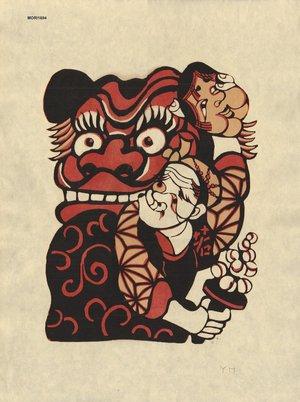 Mori Yoshitoshi: Masks (red), Kabuki masks - Asian Collection Internet Auction