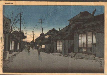 石渡江逸: Twilight in Imamiya Street, Choshi - Asian Collection Internet Auction