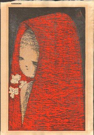 河野薫: Girl white flowers - Asian Collection Internet Auction