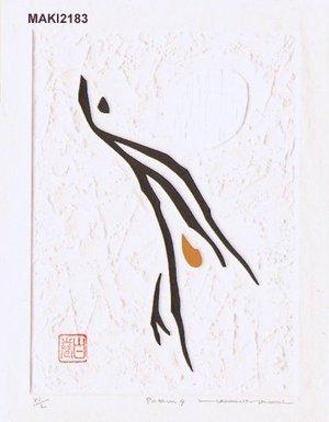 Maki Haku: Poem 9, self printed, with original folio - Asian Collection Internet Auction