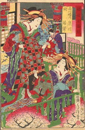 Utagawa Fusatane: SENSHU and WAKAMURASAKI of SHINAGAWARO - Asian Collection Internet Auction