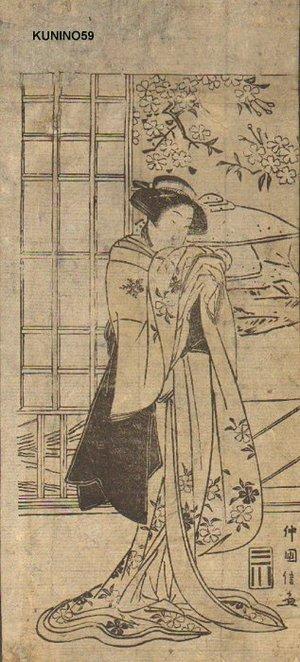 Kuninobu: Beauty and stone lantern - Asian Collection Internet Auction