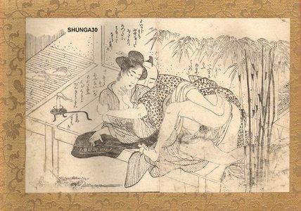 勝川春章: Samurai and young courtesan in corridor - Asian Collection Internet Auction