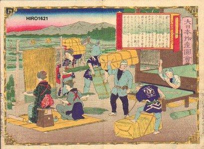 Utagawa Hiroshige III: Hiroshima, Bingo Mat-making - Asian Collection Internet Auction