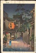 風光礼讃: Kagurazaka at Ushigome - Asian Collection Internet Auction