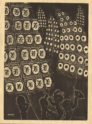 Ikeda Shuzo: Festival of Lanterns - Asian Collection Internet Auction