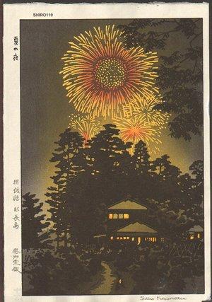 笠松紫浪: Summer Night - Asian Collection Internet Auction