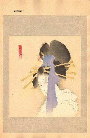 Shima, Seien: Herione YUJIRI in YUGIRI AWA NO NARUTO - Asian Collection Internet Auction