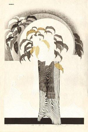 岩見禮花: Ode to the Sea - A - Asian Collection Internet Auction
